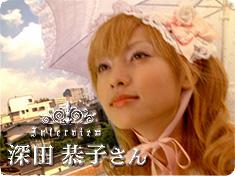 http://kamikazegirls.swtwn.com/images/5.jpg